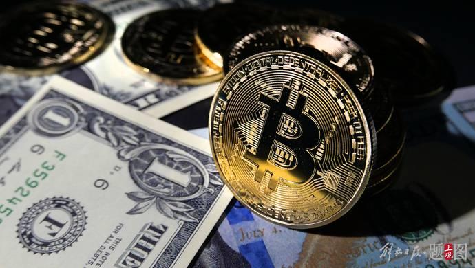 Quan chức Ngân hàng Trung ương Anh: Tiền số có thể gây ra cuộc khủng hoảng tài chính như năm 2008, và cần được giám sát