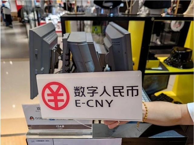 10 ngân hàng Trung Quốc đã triển khai đồng nhân dân tệ số