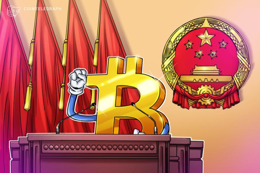 Lý do cho sự thất bại của Trung Quốc trước nỗ lực đàn áp Bitcoin