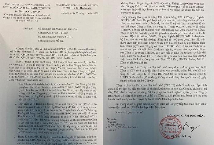 Công ty cổ phần Tu tạo và Phát triển nhà nhiều lần gửi văn bản tới chính quyền quận Nam Từ Liêm.