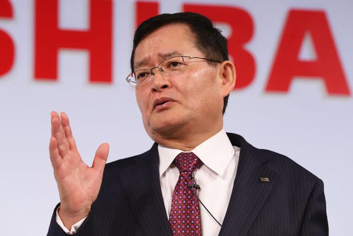 Toshiba cân nhắc chấp nhận bán mình với giá 20 tỷ USD - Ảnh 1.