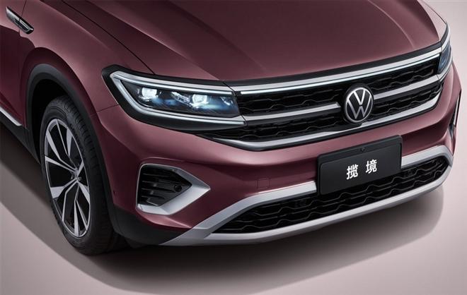 Volkswagen ra mắt SUV mới, 7 chỗ ngồi và rất rộng - 3