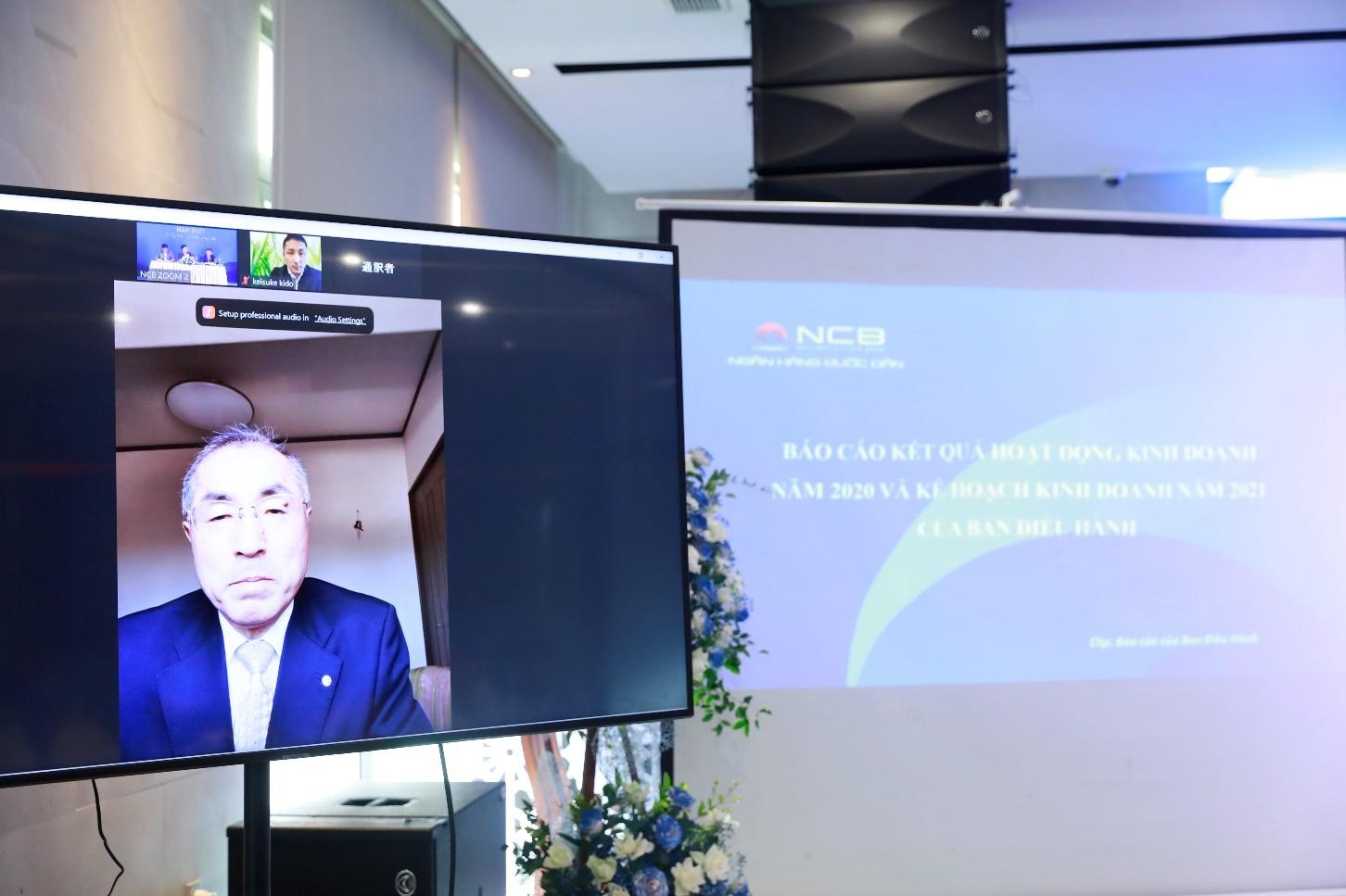 ĐHCĐ NCB: Đặt mục tiêu tăng vốn điều lệ lên hơn 7.000 tỷ đồng - Ảnh 1.