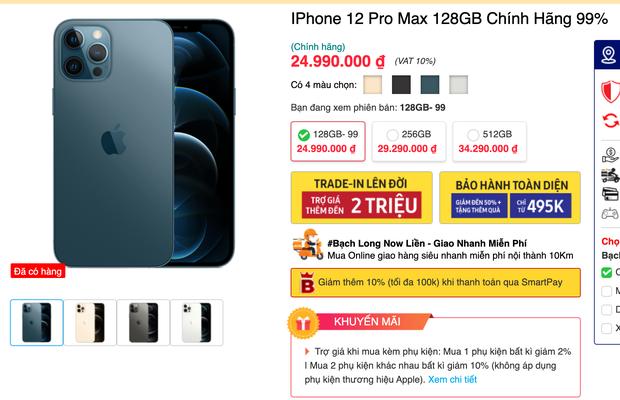 Giá iPhone 12 Pro Max đã qua sử dụng giảm sâu, tuy nhiên người dùng vẫn thờ ơ! Vì sao? - Ảnh 1.