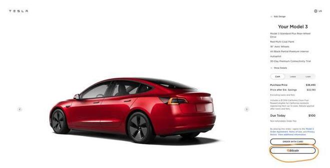 Tesla bán ô tô bằng bitcoin chỉ là chuyện vặt, Toyota giờ cho khách hàng đổi xe hơi bằng ngô hoặc đậu nành - Ảnh 2.