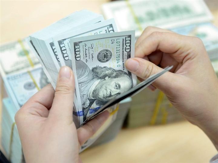 Tỷ giá USD hôm nay 14/8:  Đồng USD suy yếu - 1