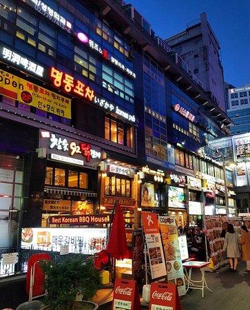 Sự thật đau lòng sau con số 6 triệu người Hàn Quốc đăng ký kinh doanh mới: Không thể xin được việc, đành startup, nợ nần, loay hoay tìm lối thoát - Ảnh 4.