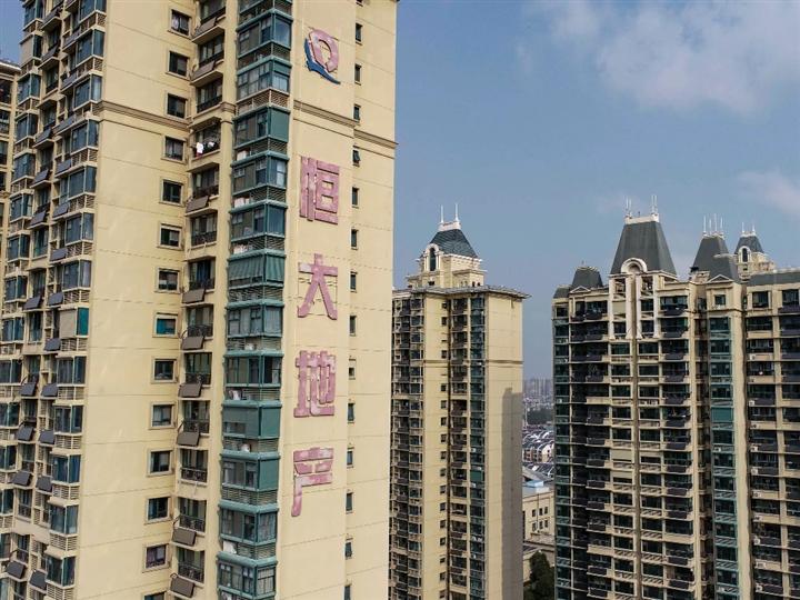 Khủng hoảng Evergrande: Thế hệ Y ở Trung Quốc sợ hãi, không dám mua nhà