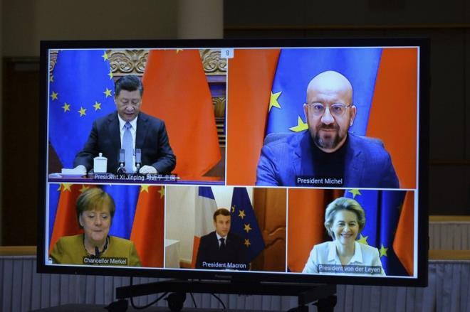 EU và Trung Quốc ký kết thỏa thuận đầu tư toàn diện - 1
